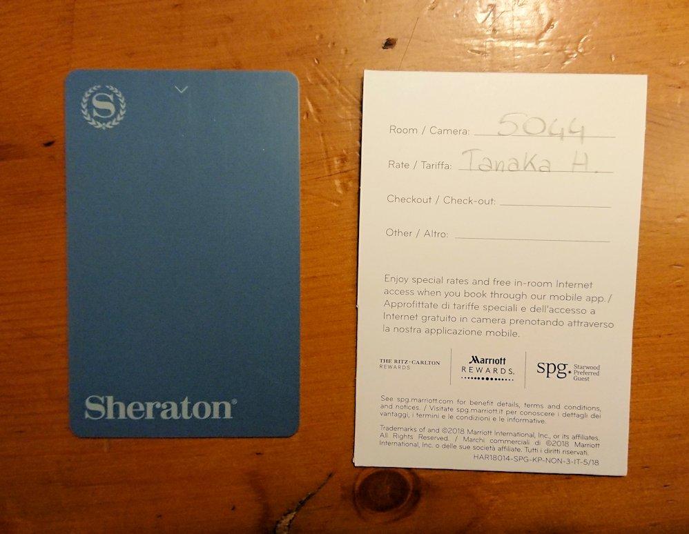 ローマシェラトンホテルのカードキー