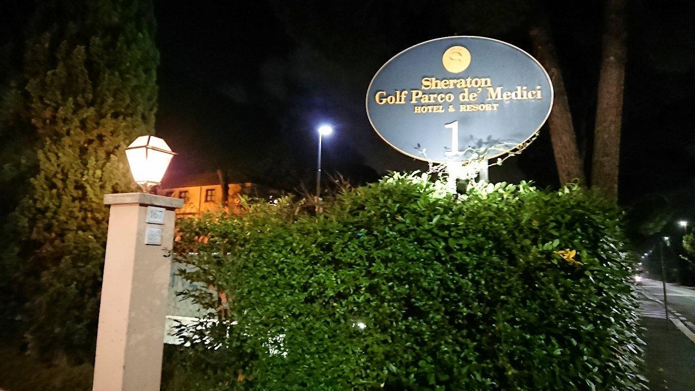 ローマシェラトンホテルの看板