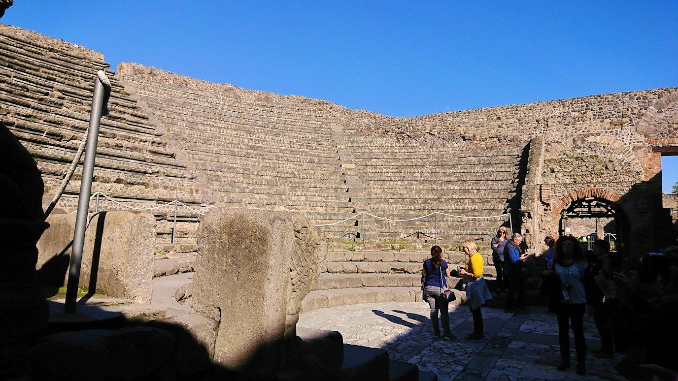 ポンペイ遺跡の小劇場