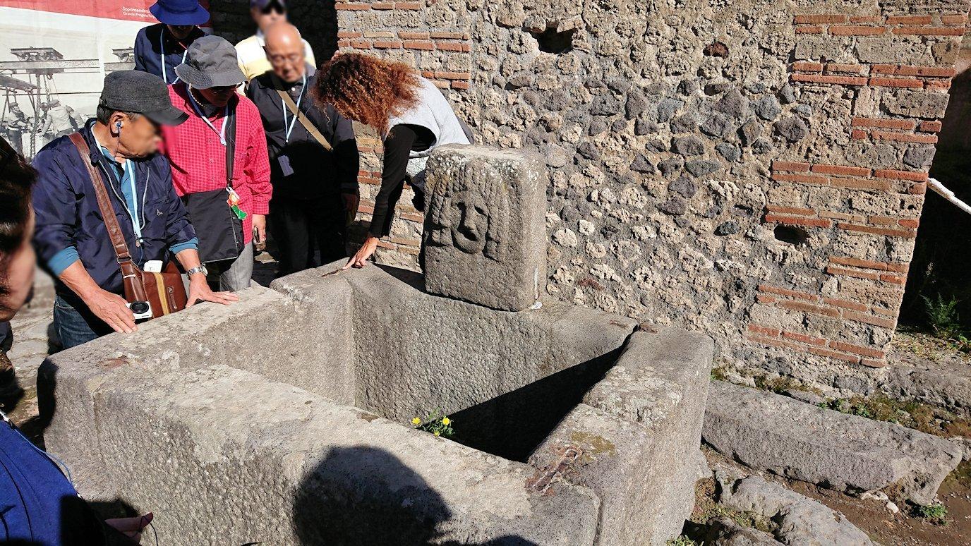 ポンペイ遺跡の手洗い場