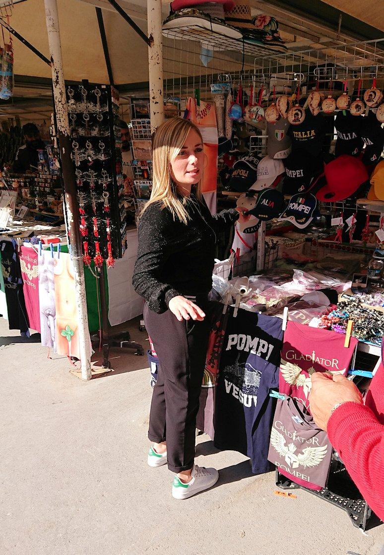 ポンペイ遺跡の出口を出た付近の露店の美人店主