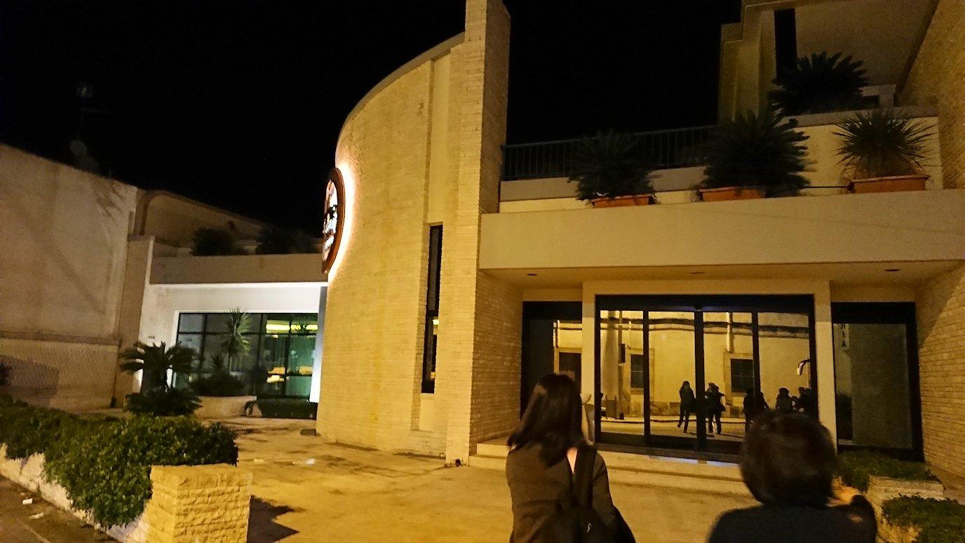アルベロベッロのホテルに到着