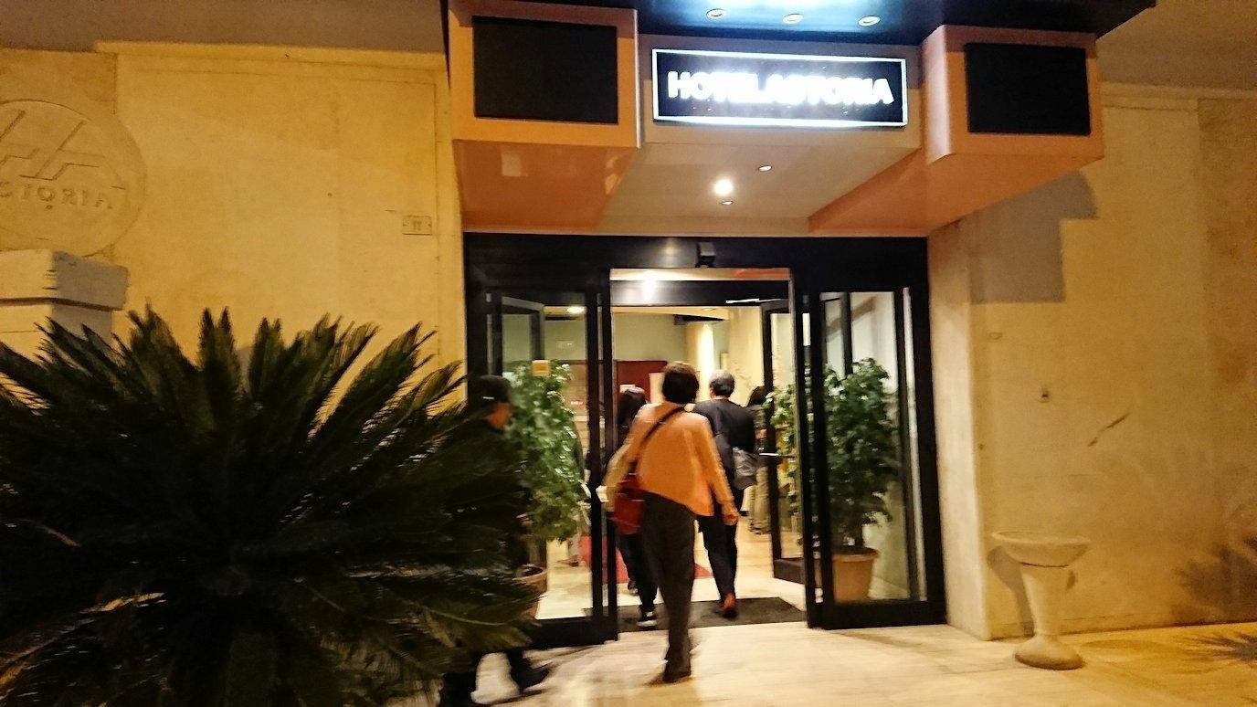 アルベロベッロのホテルに入ります