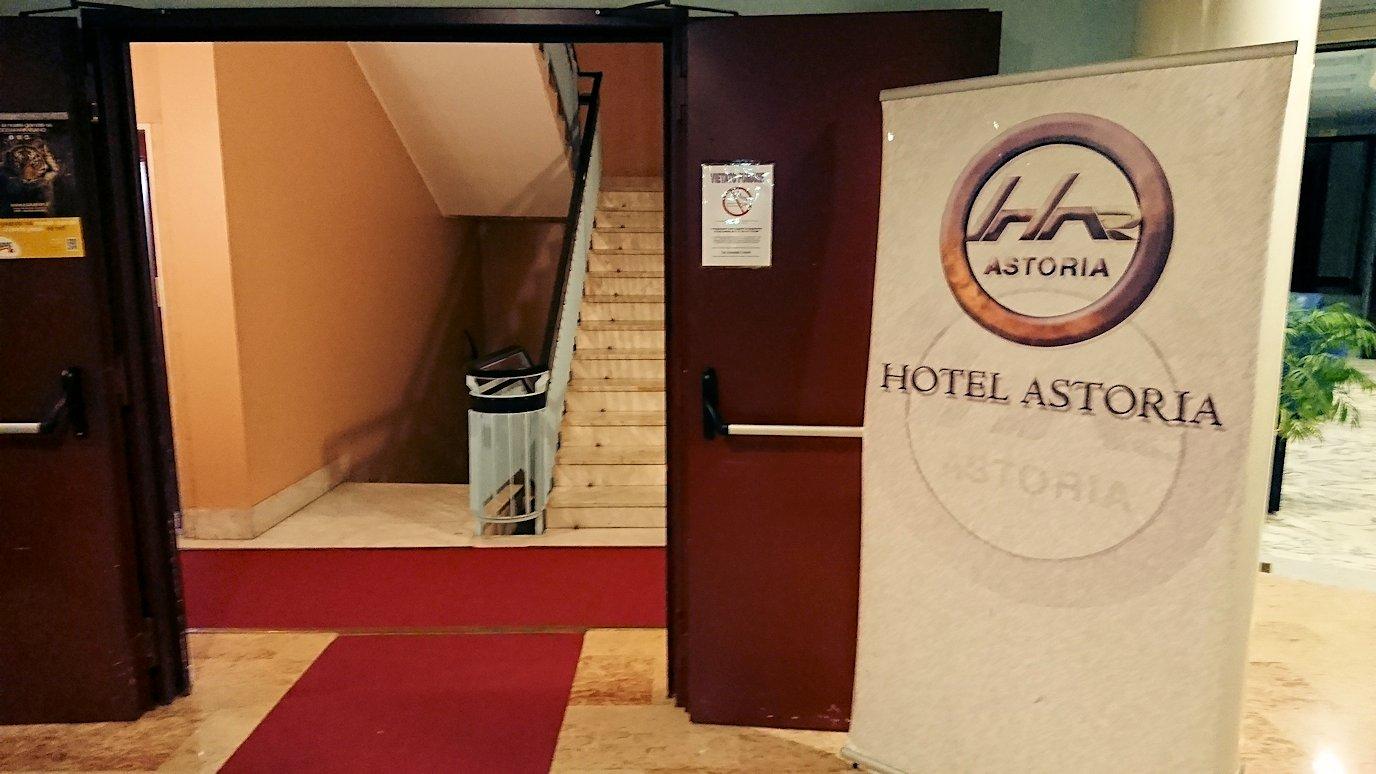 アルベロベッロのホテルのロビー