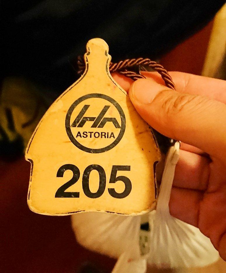アルベロベッロのホテルの部屋鍵