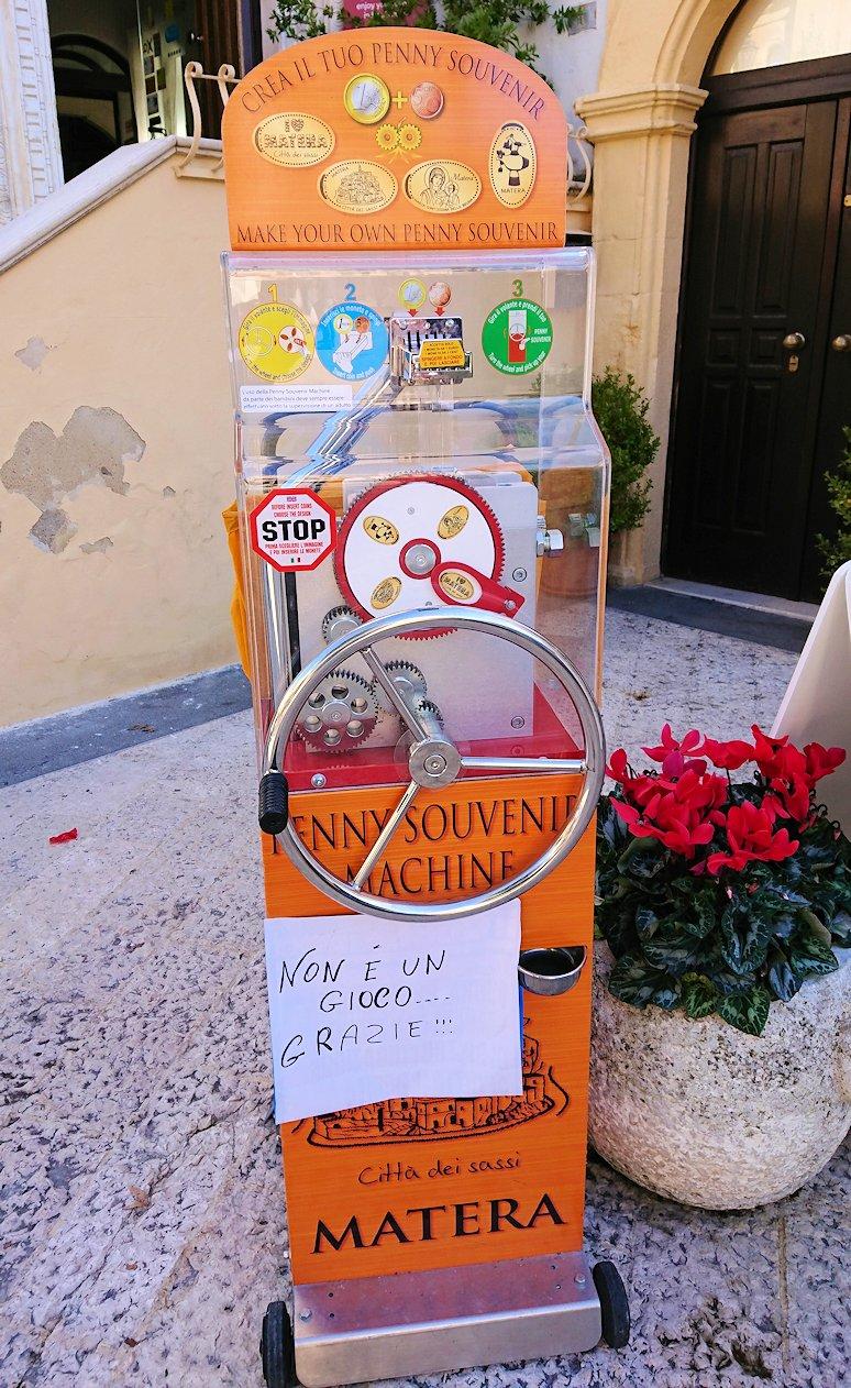 マテーラのヴィットリオ・ヴェネト広場の記念硬貨