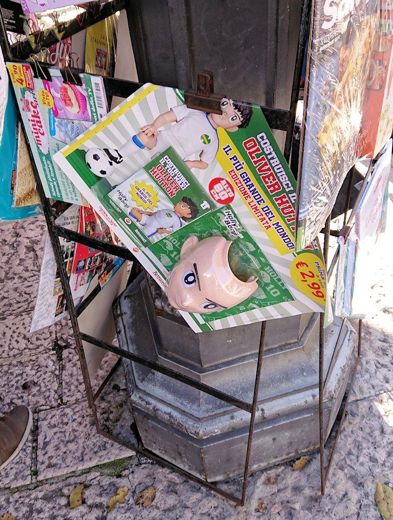 マテーラのヴィットリオ・ヴェネト広場の露店で見つけたキャプテン翼グッズ