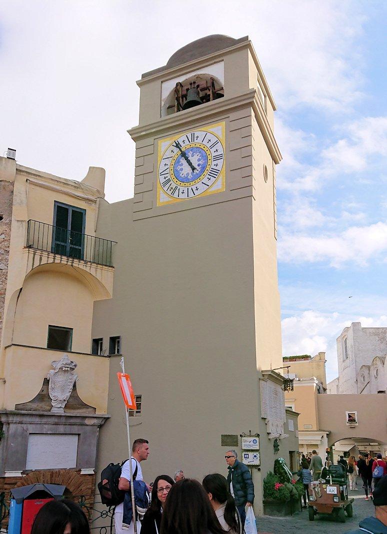 カプリ島のウンベルト1世広場の時計塔