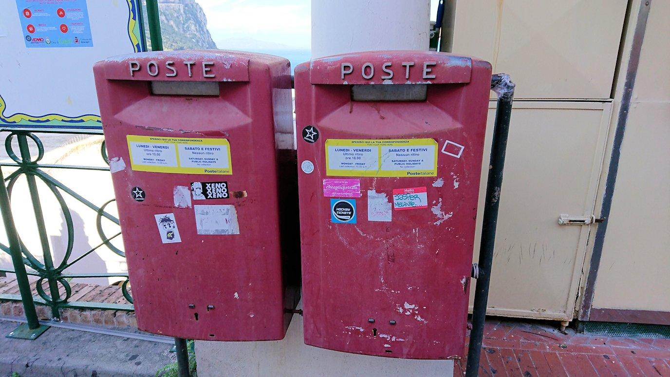 カプリ島のウンベルト1世広場の郵便ポスト