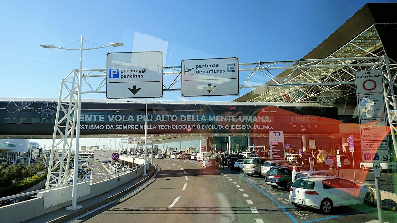 ローマの空港に到着2