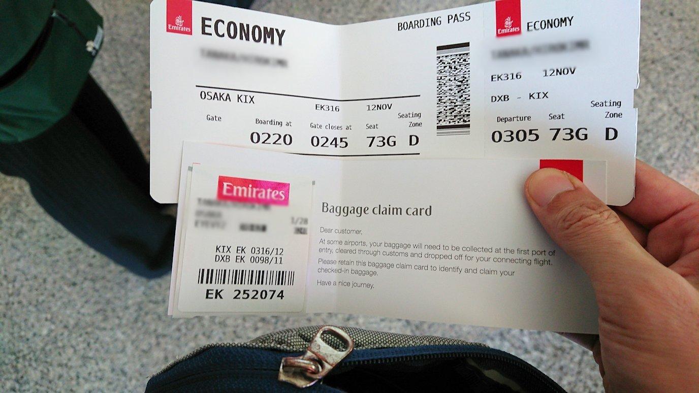 ローマの空港でのチケット