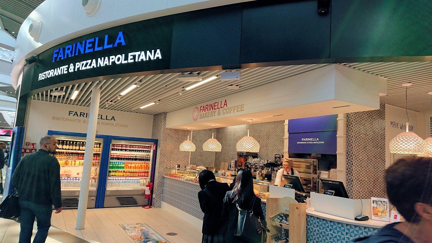 ローマ空港内で2階の景色5