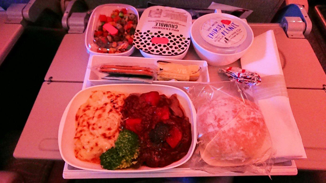 イタリアからの帰りの飛行機での機内食2