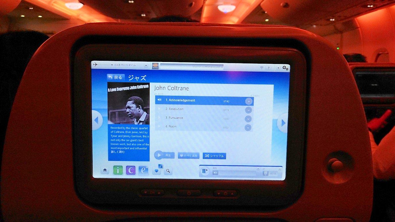 日本に帰るエミレーツ航空のA380機内の様子