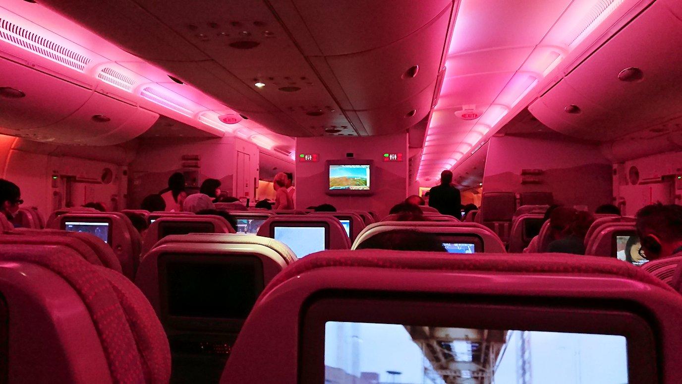 日本に帰るエミレーツ航空のA380機内の様子4
