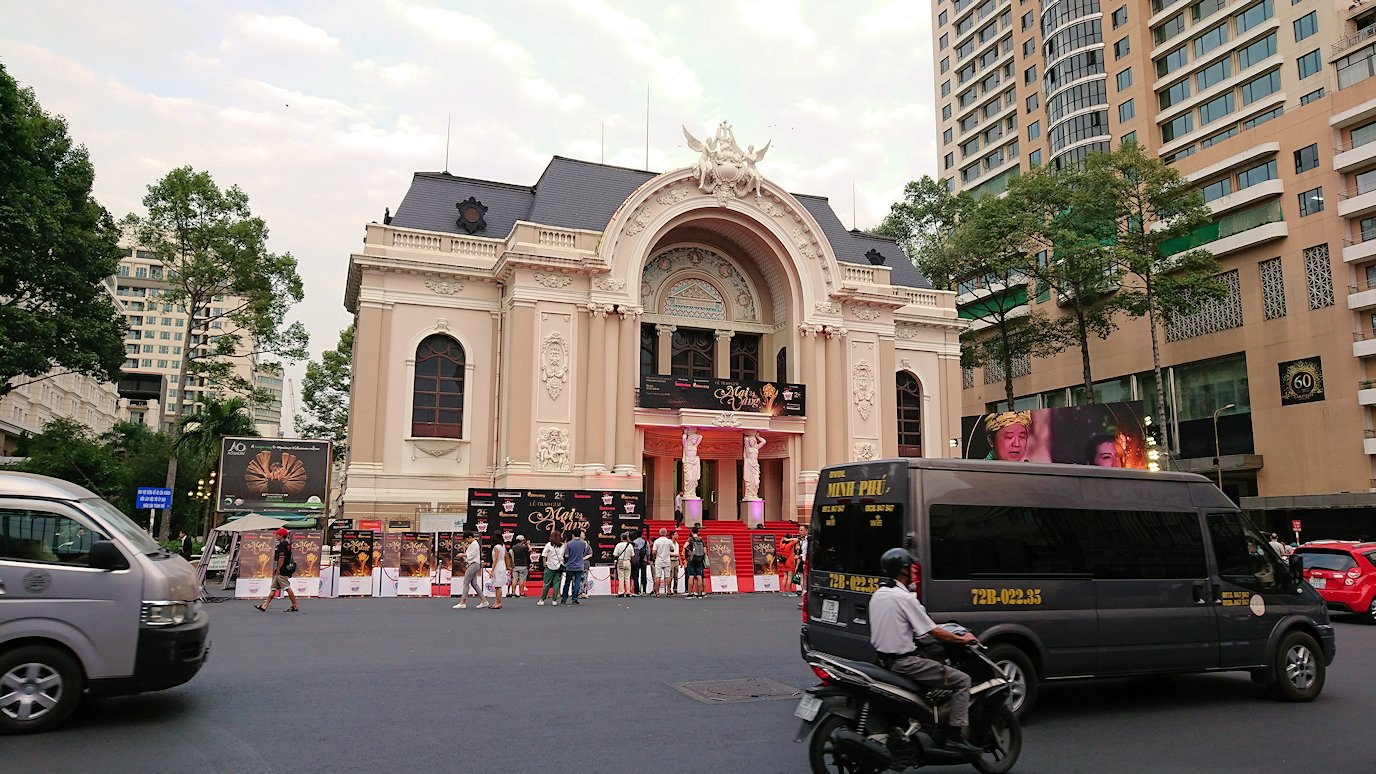ホーチミンにある市民劇場