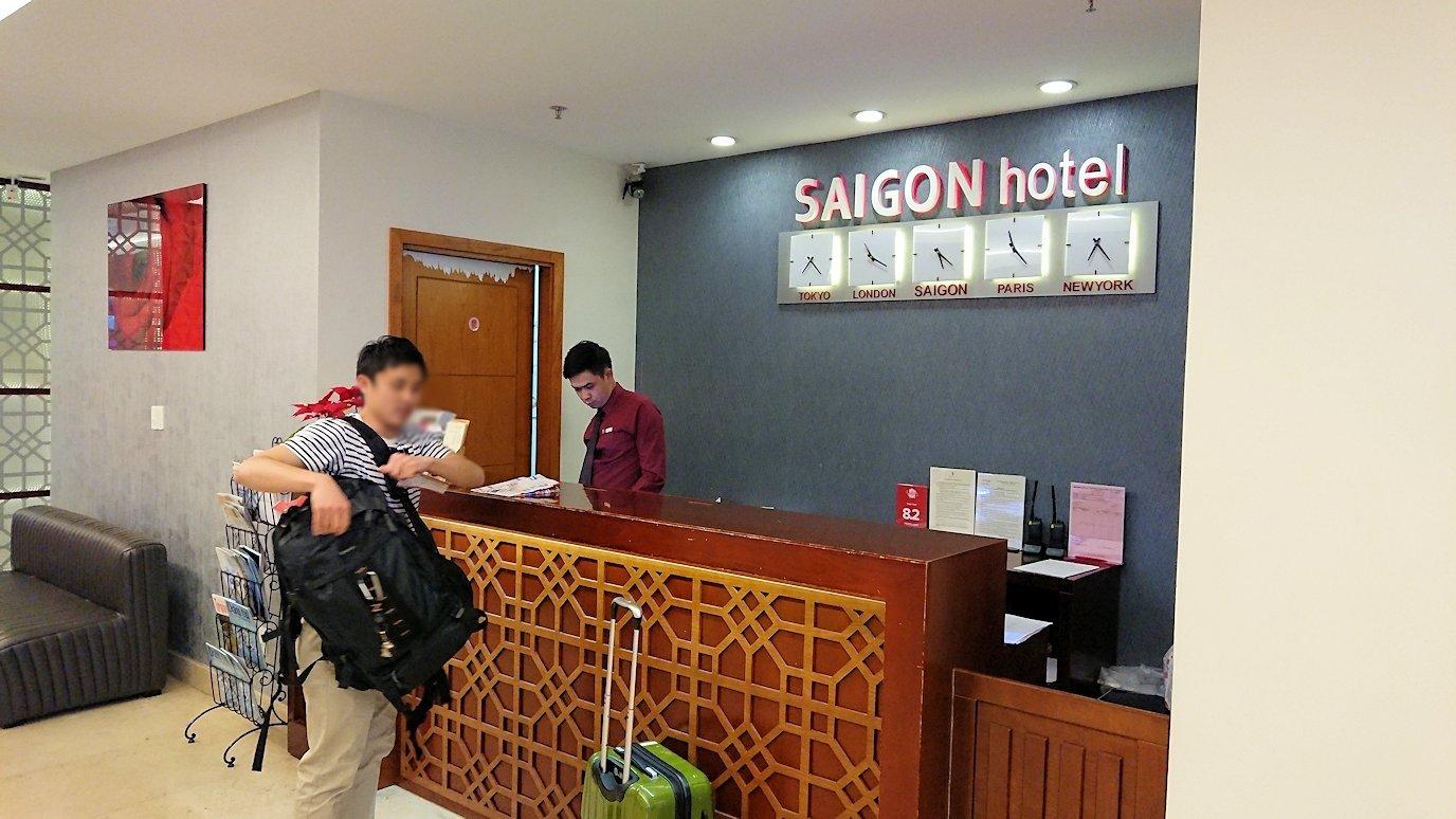 サイゴンホテルの様子
