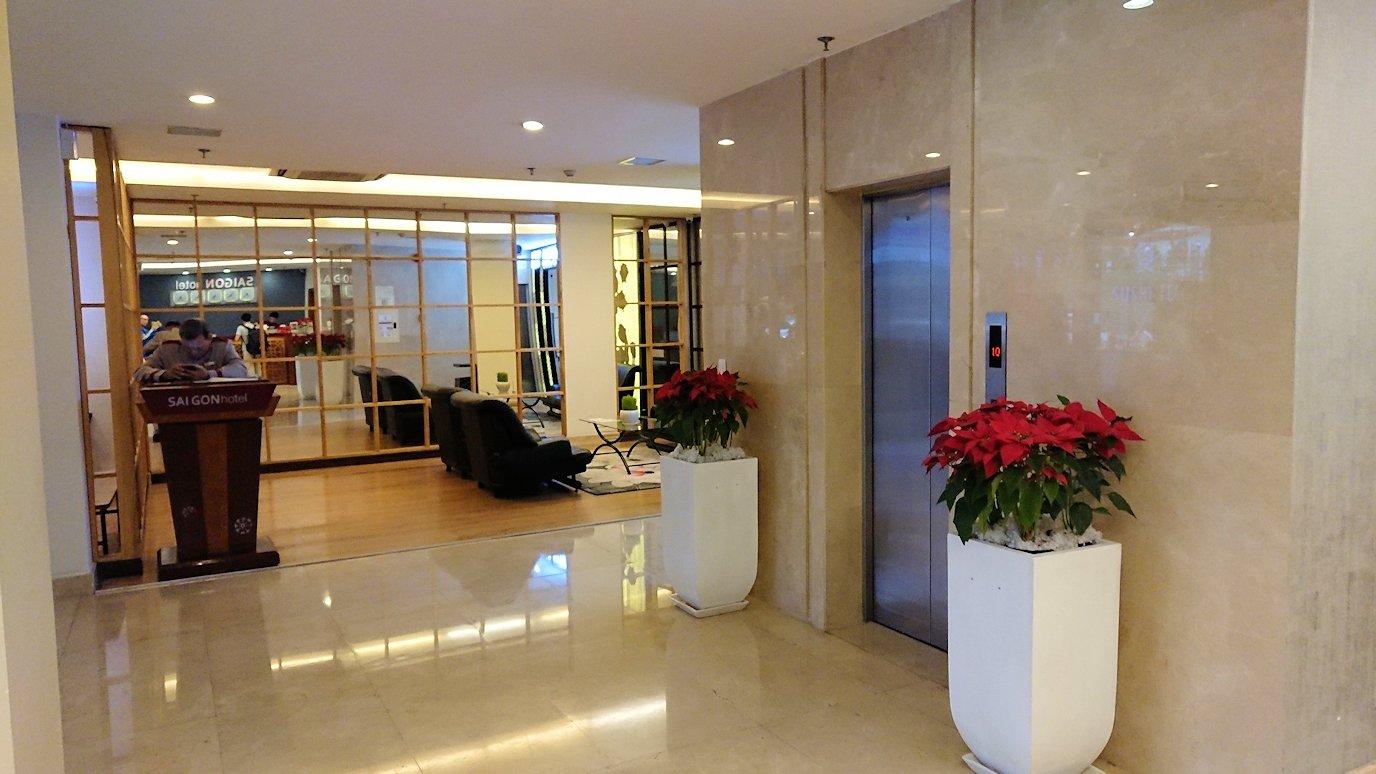 サイゴンホテルの様子2