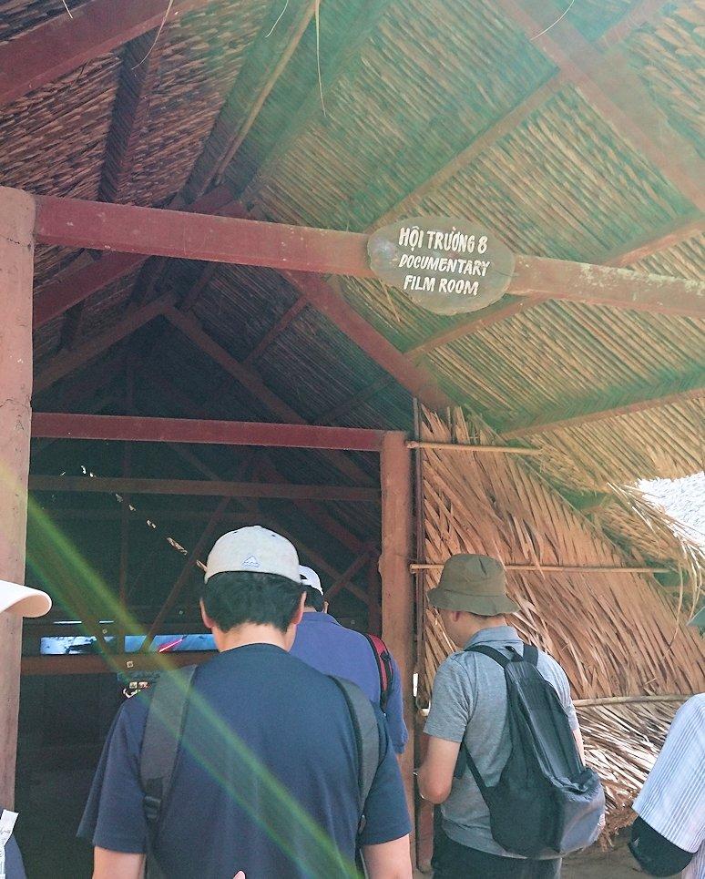 ベトナムのクチトンネルに入場していきます