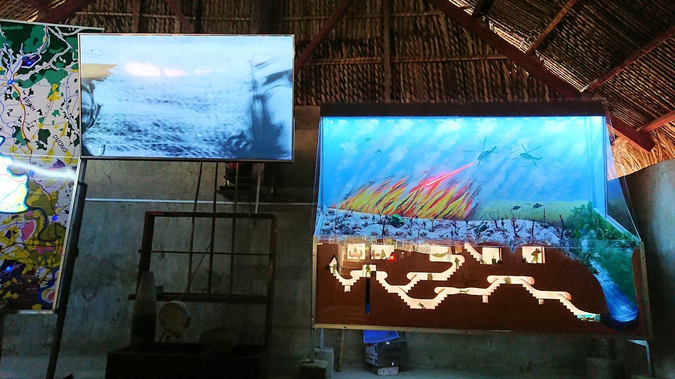 ベトナムのクチトンネルに入場しまずは説明会場へ3