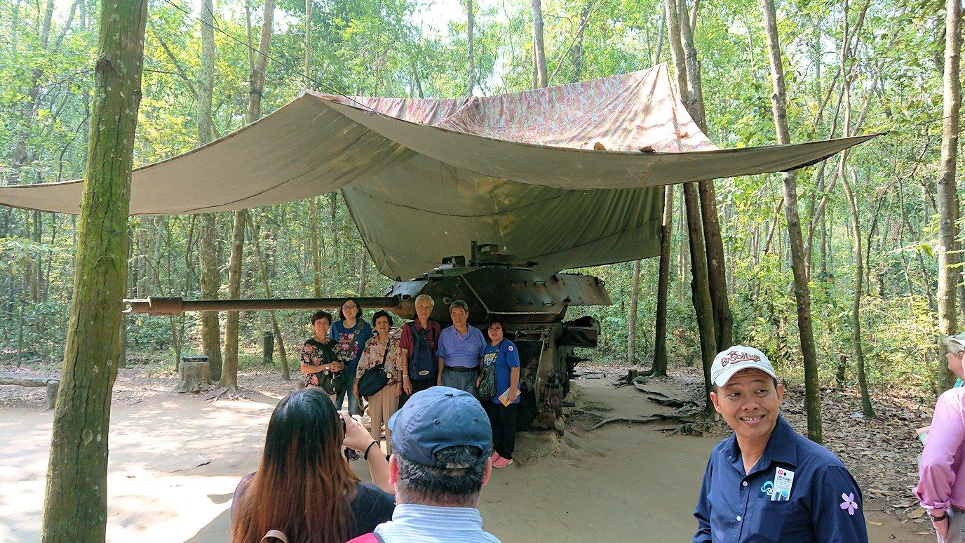 ベトナム戦争当時の戦車の残骸
