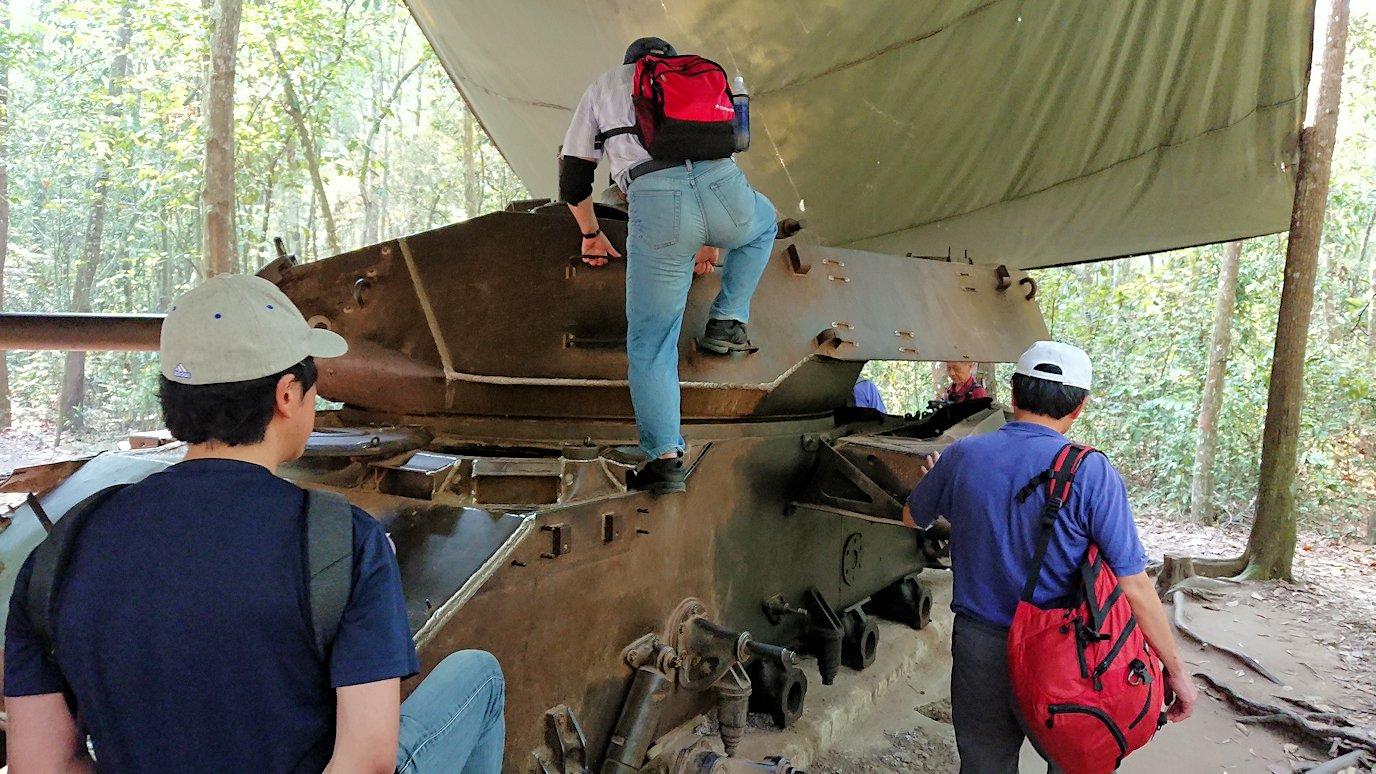 ベトナム戦争当時の戦車の残骸2
