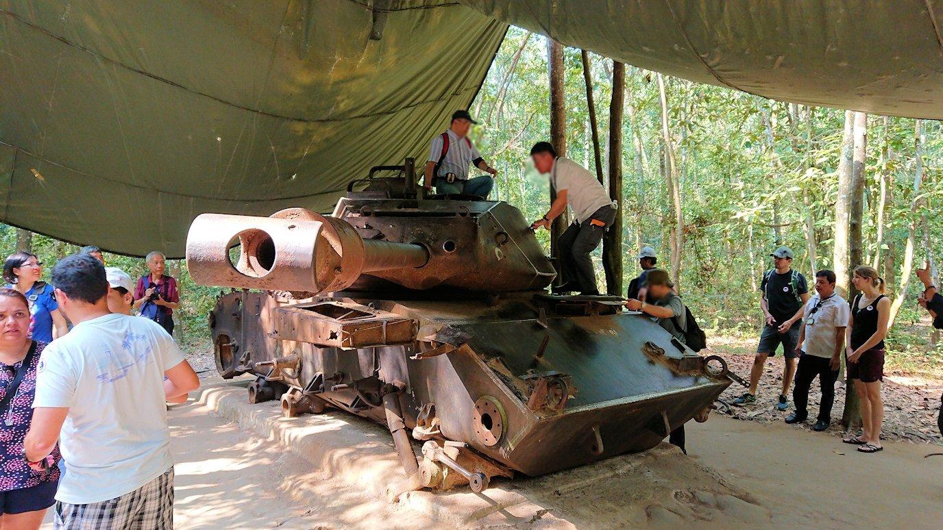 ベトナム戦争当時の戦車の残骸3