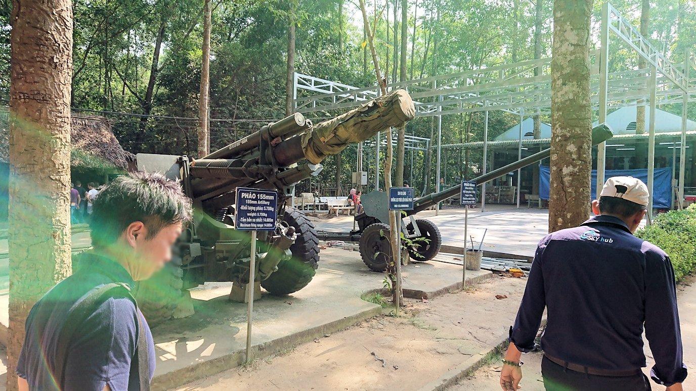 ベトナム戦争時代の自走砲が展示されている2