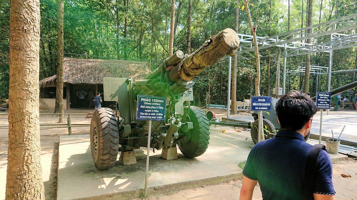 ベトナム戦争時代の自走砲が展示されている3