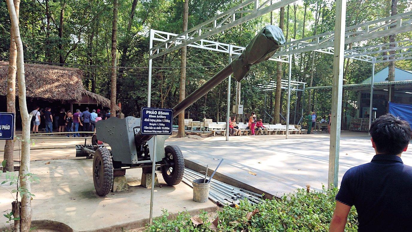 ベトナム戦争時代の自走砲が展示されている4
