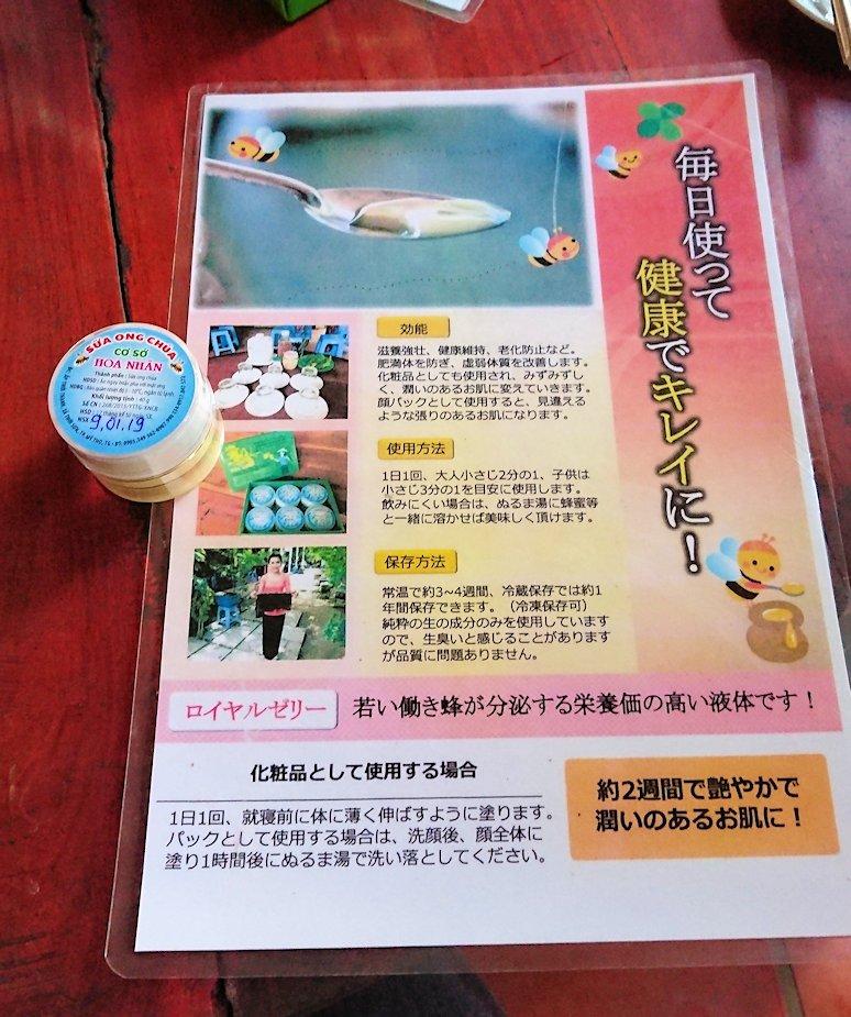 メコン川クルーズの島で蜂蜜を体験7