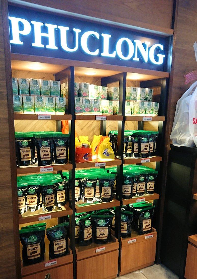 ドンコイ通りにあるショッピングセンターのラッキープラザ3階のスーパーの様子