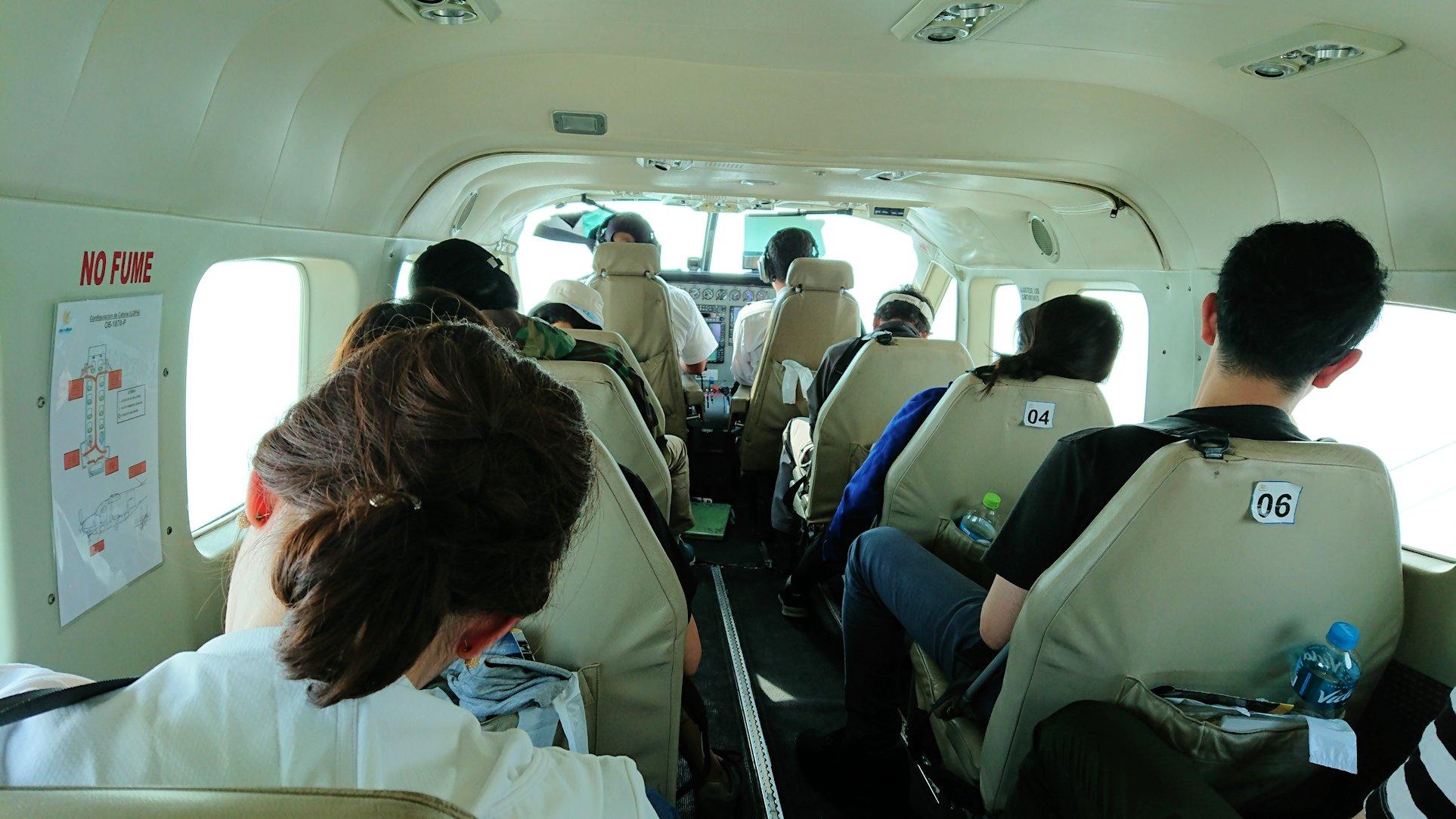 ナスカ地上絵を見るセスナで飛行機酔いになる