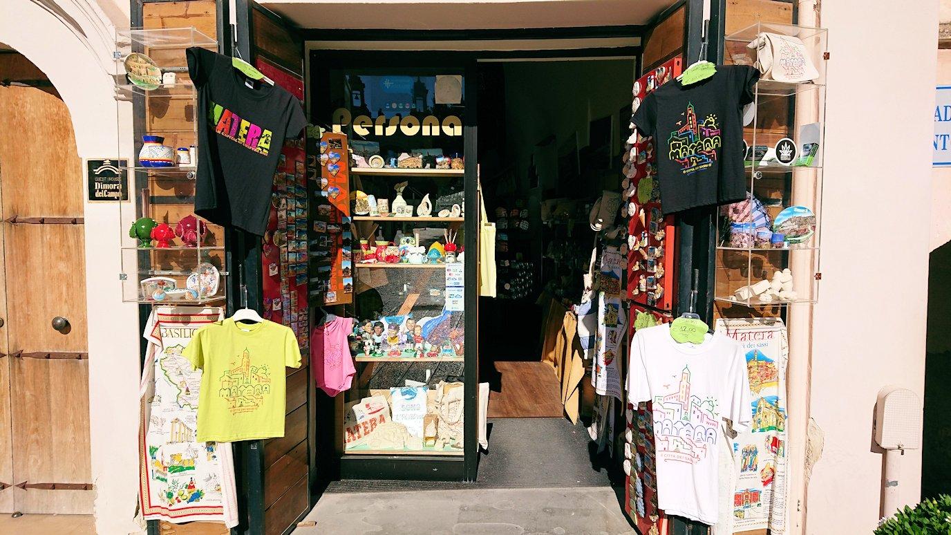 マテーラの街を散策した途中のお店