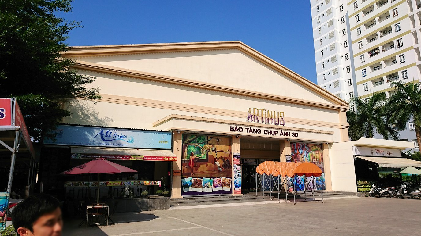 アーティナスに到着する