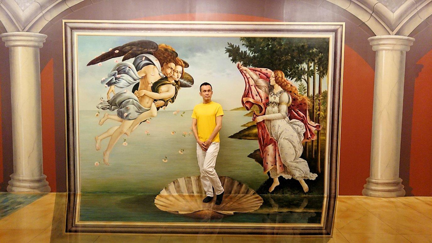 トリックアートミュージアム「アーティナス」でここぞと楽しむ男達4
