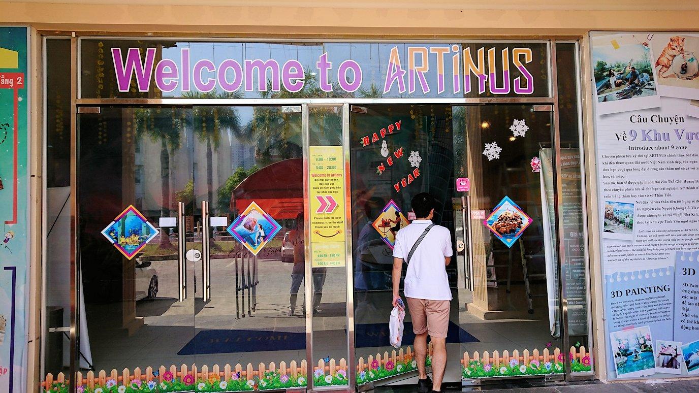 トリックアートミュージアム「アーティナス」からやっと脱出6