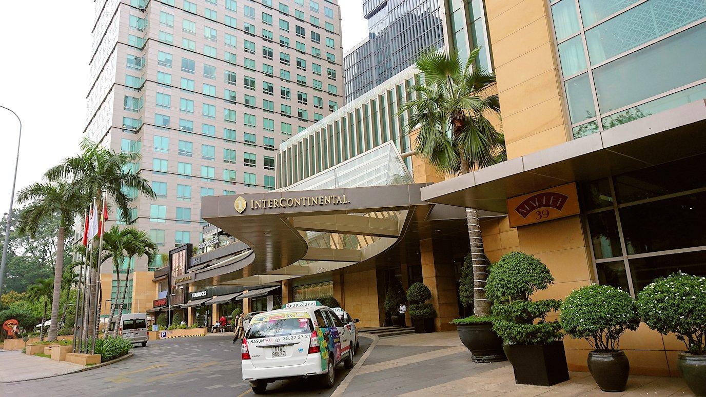 ホーチミン市内のインターコンチネンタルホテルに到着