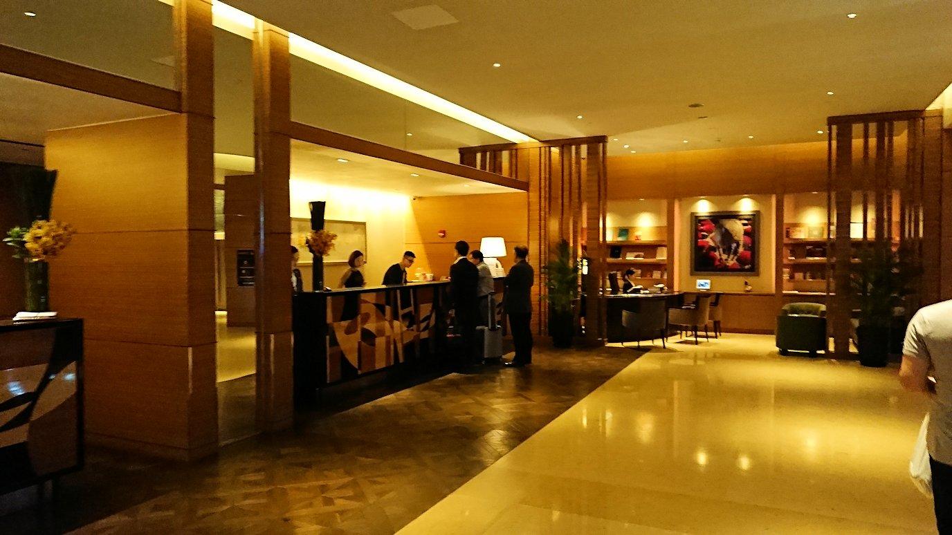 ホーチミン市内のインターコンチネンタルホテルに到着3