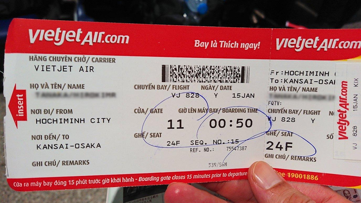 タンソンニャット国際空港から飛ぶ飛行機のチケット