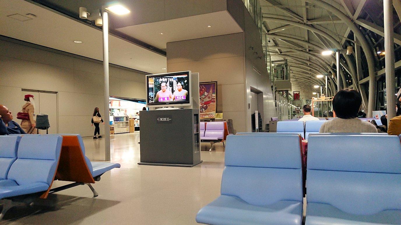 関西国際空港でフライト時間待ち2