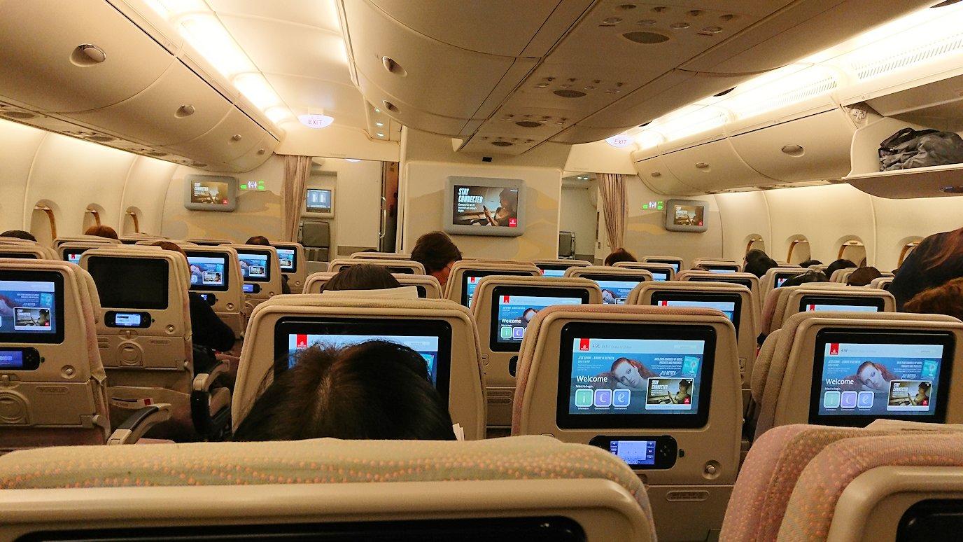 関西国際空港でフライト時間になり搭乗