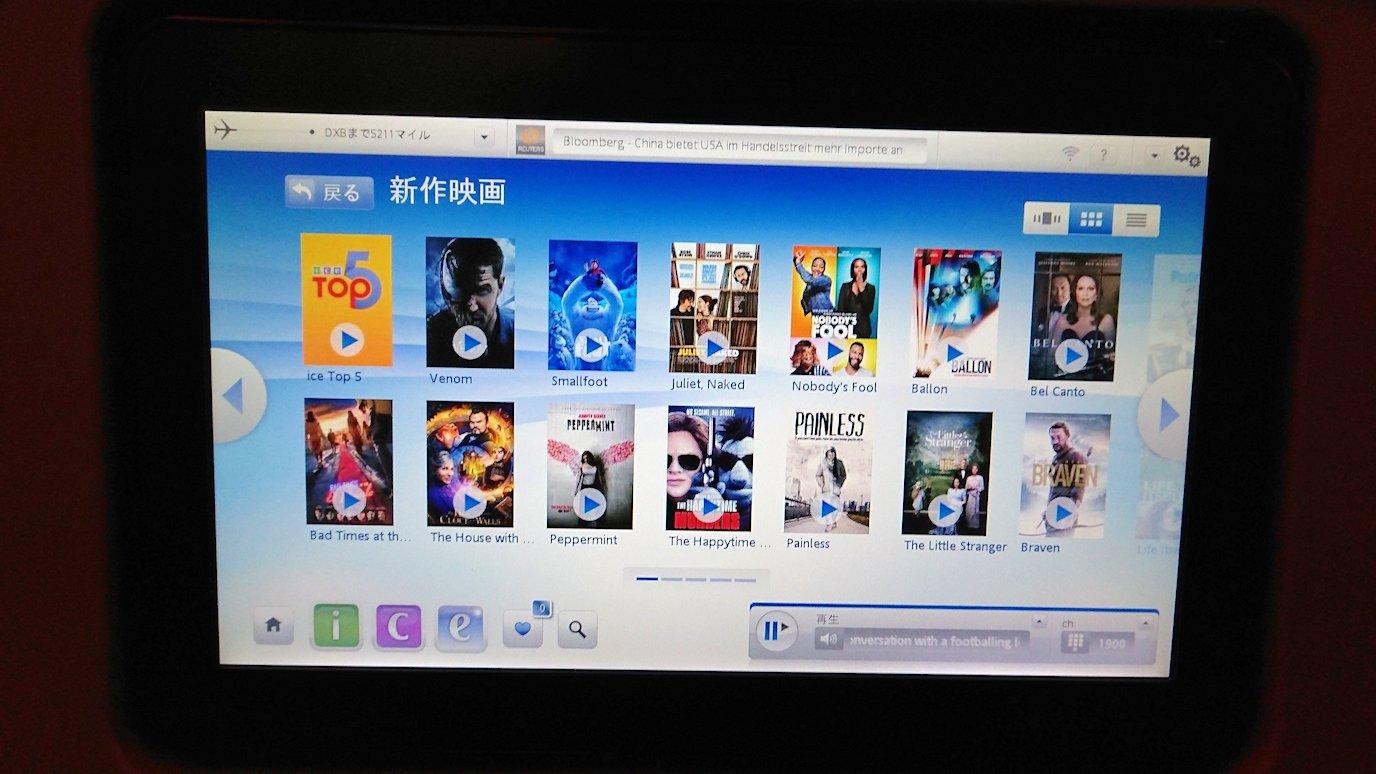 関西国際空港からのフライトで乗ったA380の映画のモニター