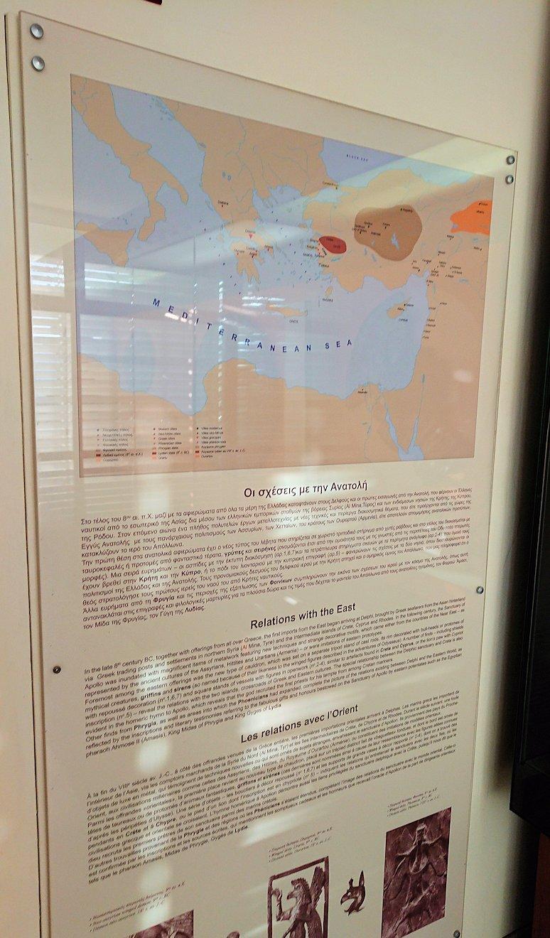デルフィ遺跡の博物館内の展示品説明
