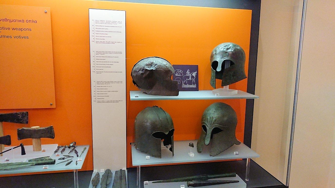デルフィ遺跡の博物館内の兜の展示