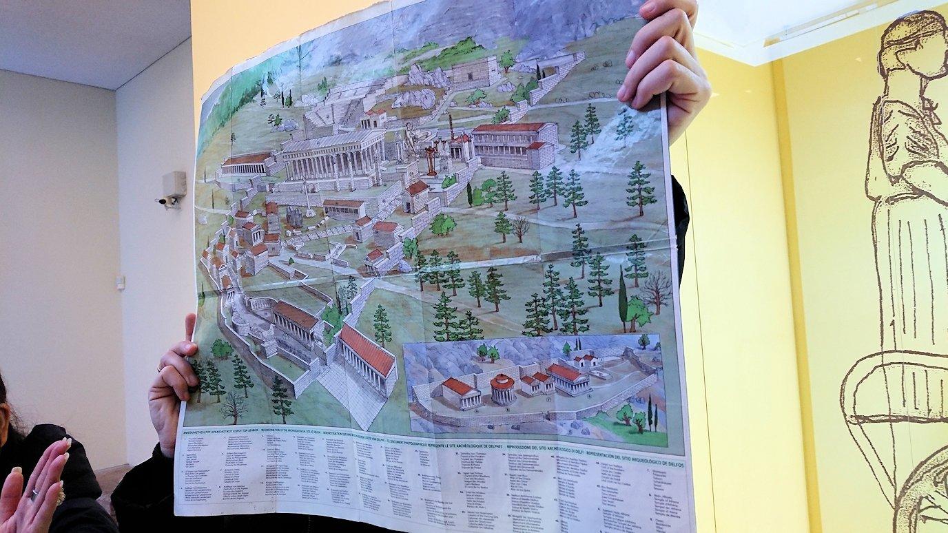 デルフィ遺跡のマップを見る