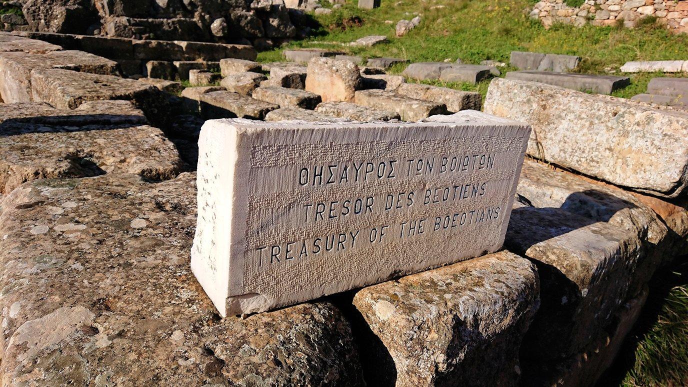デルフィ遺跡でアテネ人の宝物庫が見える2