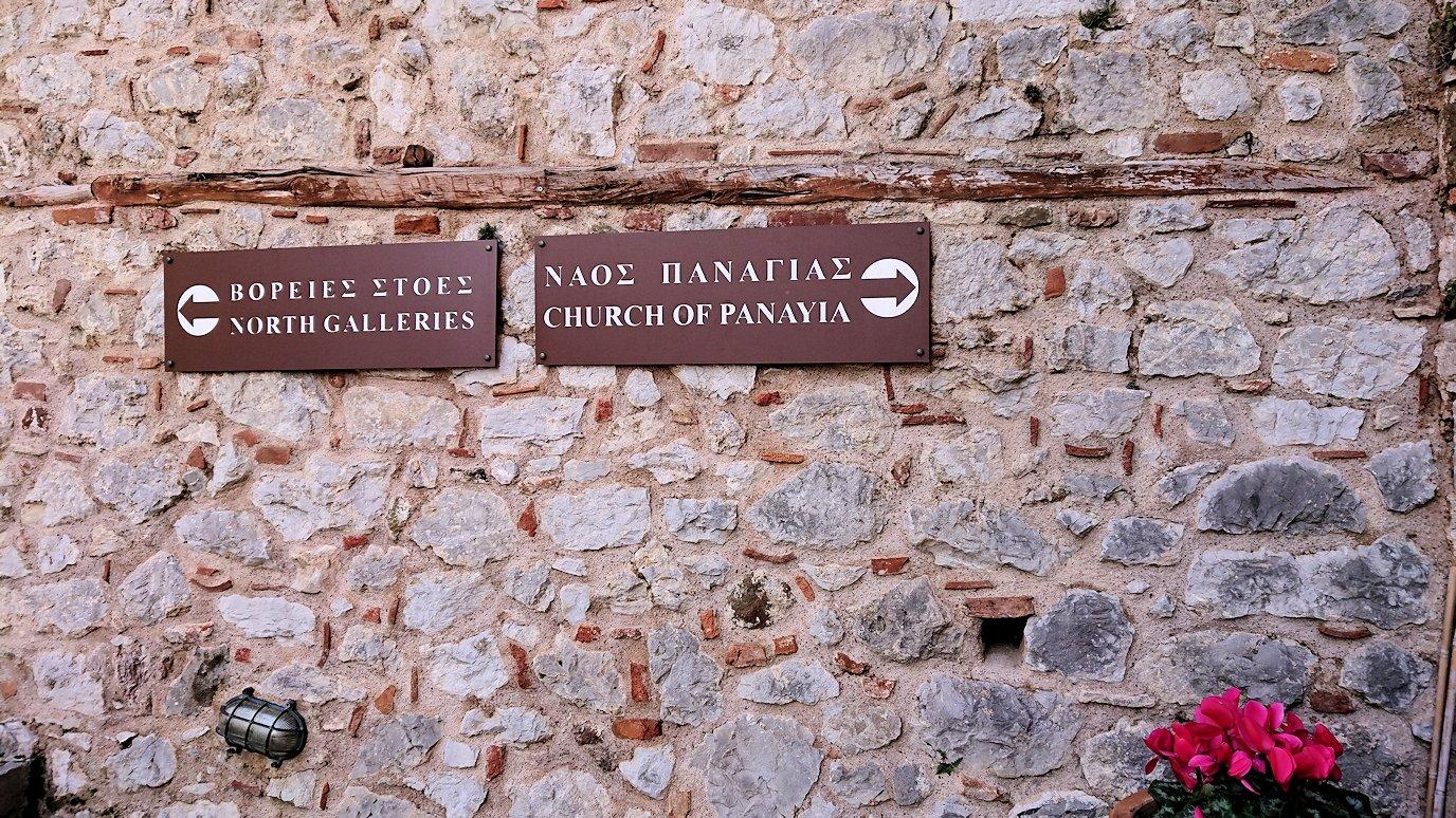 オシオス・ルカス修道院に入っていきます