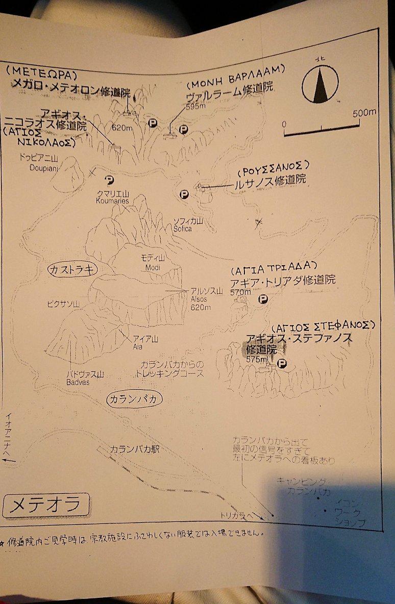 メテオラ地方の簡単な地図を見る