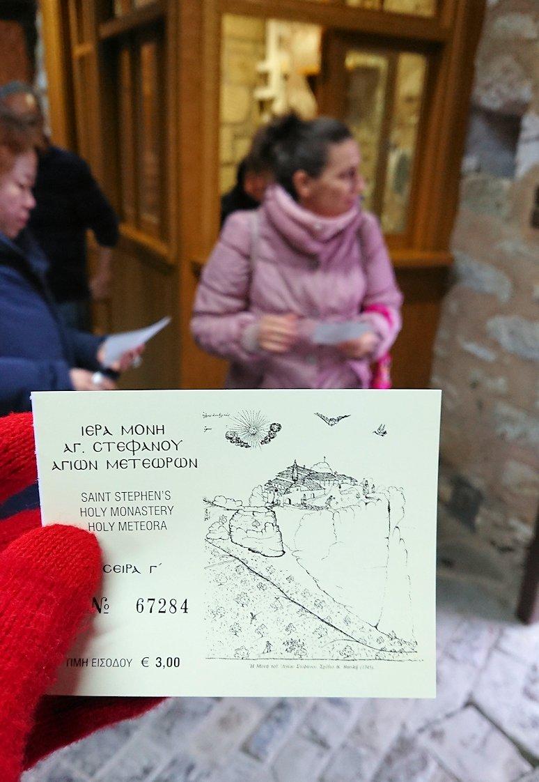メテオラ地方でアギオス・ステファノス修道院の入口のチケット